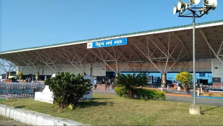 Dibrugarh Mohanbari Airport