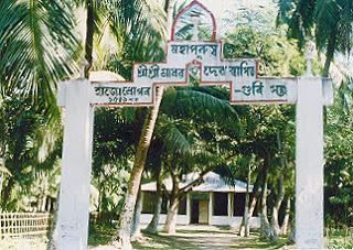 Dhoparguri Satra