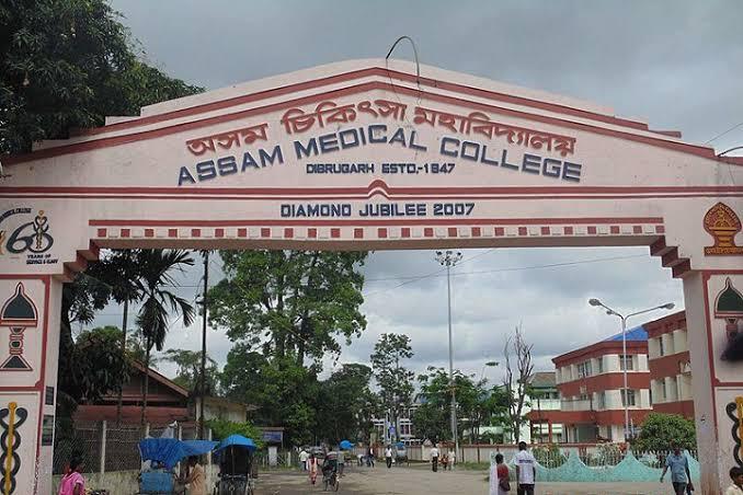 Assam Medical College, Dibrugarh
